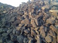 Ургальский уголь